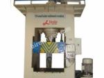 350 Ton Hidrolik  Sıvama Press Linda Machine Marka - Hydraulıc Workshop Press